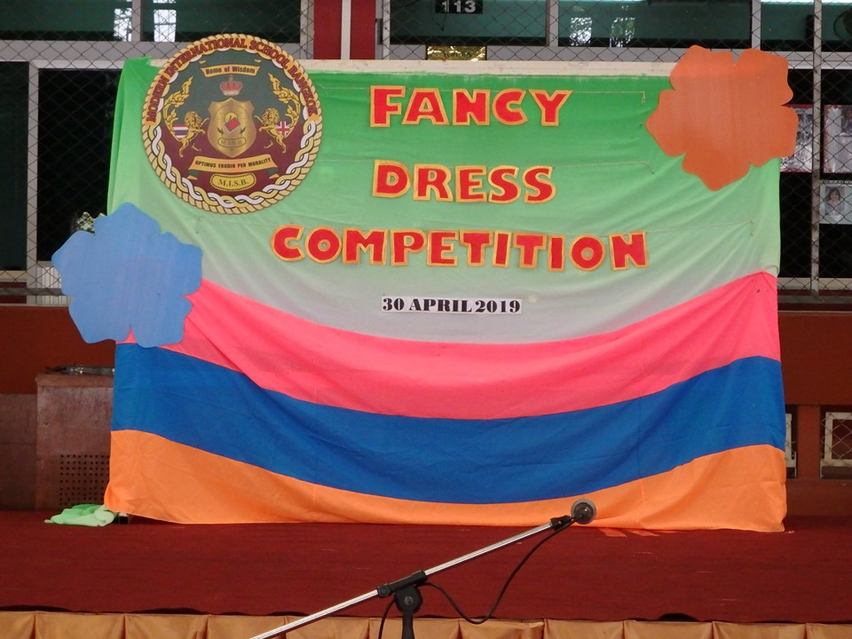 Primary Intramural Fancy Dress Competition