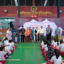 Parent Teacher Association Donation to Baan Unrak Foundation