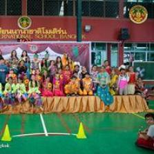 Primary Intramural Dance Competition