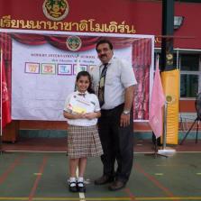 Students Academic Achievement Awards 2018